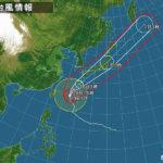 台風24号2018東海(愛知岐阜三重)の被害予測と事前対策・応急処置は?