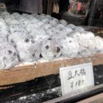 川田裕美おすすめの豆大福(松島屋)通販や店の場所や営業時間口コミを調査!