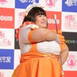 華城ここあプロフィールや本名,体重カップは?かわいい妹は痩せ体型で結婚!?(有吉反省会)