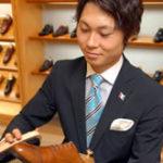 長谷川裕也の靴磨きの店はブリフトアッシュ場所や値段は?世界大会の賞金も調査!(美の壺)