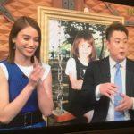 滝沢カレンの元カレの名前は菅井貫多で顔画像Facebook!職場は?嵐にしやがれに登場!